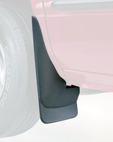 Husky Liners 57581 Rear Mud Guards - (1 Pair) Ford F-Series 2003-2009 The price is $24.99.